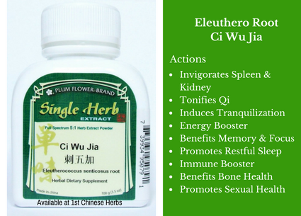 eleuthero root, ci wu jia, traditional bulk herbs, bulk tea, bulk herbs, teas, medicinal bulk herbs, plum flower, concentrated extract