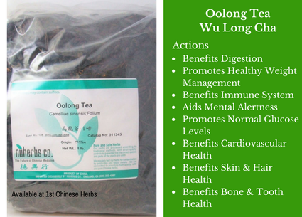 oolong tea, oolong, nuherbs, traditional bulk herbs, bulk tea, bulk herbs, teas, medicinal bulk herbs